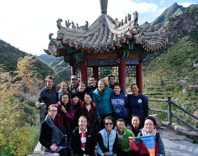 Intensive Chinese Language | Beijing | China | College ...